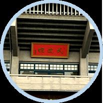 剣道教室登録依頼
